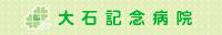 日暮里舎人ライナー「江北駅」徒歩3分