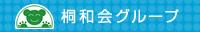 2018年4月に江戸川区に特養がOPEN