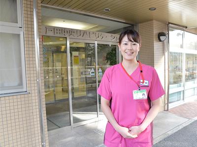 戸田中央リハビリテーション病院