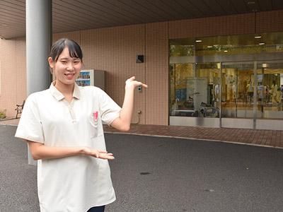 春日部ロイヤルケアセンター
