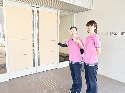 ハートテラス中野弥生町の玄関