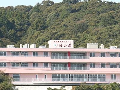 海山荘の様子1