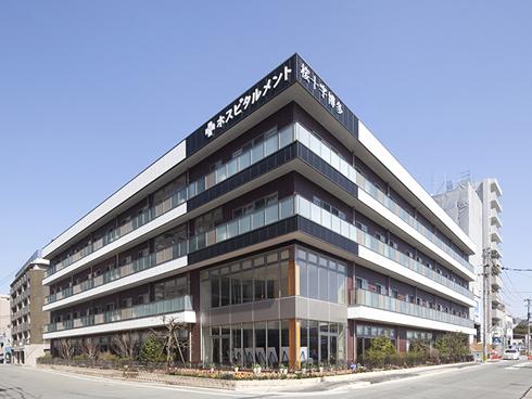 ホスピタルメント桜十字博多デイサービスセンター