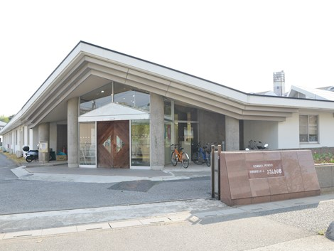 埼玉県川口市の、埼玉高速鉄道「新井宿駅」から徒歩8分の特別養護老人ホームです。