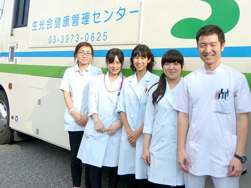求人情報 公益社団法人東京都臨床検査技師会