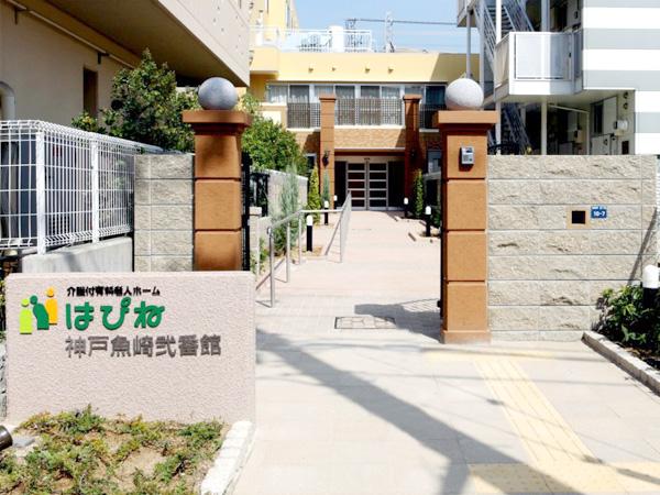 はぴね神戸魚崎弐番館の様子1
